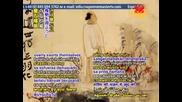 Чуанг Дзъ /the Inner Teachings of Chuang Tzu Chapter 13, The Heavens Dao - 2