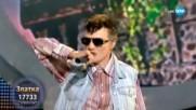 "Златка Райкова като Слави Трифонов - ""Дулсинея"" | Като две капки вода"