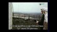 Чернобилската битка Bg subs - част 3/4