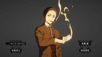 Fugou Keiji Balance - Unlimited [ Бг Субс ] episode 1 Високо Качество