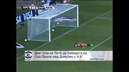 """Два гола на Пато за победата на """"Сао Паоло"""" над """"Данубио"""" с 4:0"""