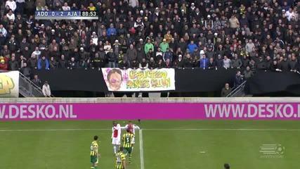 Ado Den Haag - Ajax 0:2 Гол на Вертонген !!!