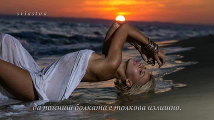 Стих на Катерина Кайтазова