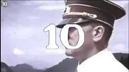 Топ 10 най-известни проклятия