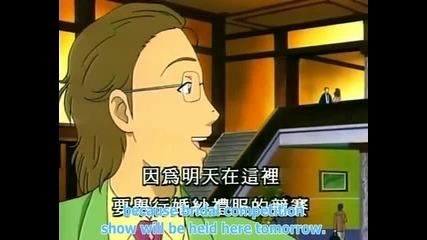 Kindaichi Shounen no Jikenbo (1997) - 051 [ensubs]