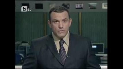 Нло над София.българия.бтв Новините.29.08.2010 год
