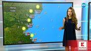 Прогноза за времето (05.07.2018 - централна емисия)