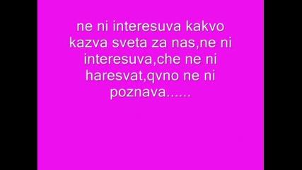 Priqtelstvo.wmv