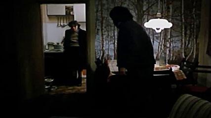 ДА ОБИЧАШ НА ИНАТ ( 1986 )