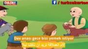 sevgi dil turkce 19