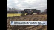 Съдът в Бургас отложи делото срещу кмета на Несебър Николай Димитров