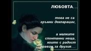 Много хубава песен на Valantis - Zimia