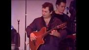 Manuel Carrasco - Esperame