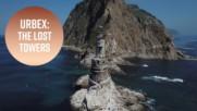 Най-красивите забравени кули в целия свят
