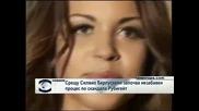 """Срещу Силвио Берлускони започва незабавен процес по скандала """"Рубигейт"""""""