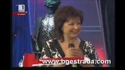 Milica Bojinova i Iliya Angelov gostuvat vyv V nedelya sys... Mitko Conev (2010)
