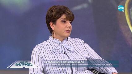"""""""Карай направо"""" с Веселин Марешки (31.10.2020)"""