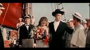 Корабът с алените платна - Алые паруса 9 - 9