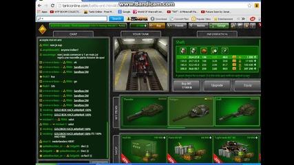 Моят танк в Tanki Online - Dsd74