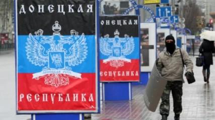 Вставай Донбасс