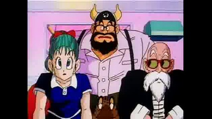 Dbz - 020 - Time`s Up