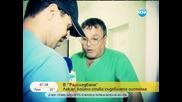 Лекар спъва съдебната система с фалшиви диагнози