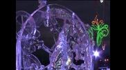 """Фестивалът """"Ледената магия на Сибир"""" в Красноярск"""