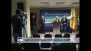 СДС се регистрира като коалиция в ЦИК
