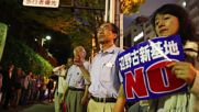 Japan: Activists protest US military in Okinawa after drunk driving incident