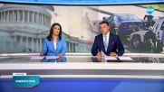 Новините на NOVA (03.04.2021 - централна емисия)