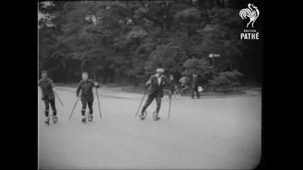 Ролерите от 1923 година