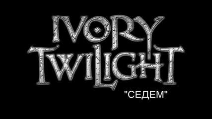 Ivory Twilight - _седем_ (2011)