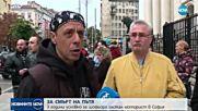3 години условно за шофьора, засякъл моторист в София