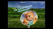 Рекламата на Барни