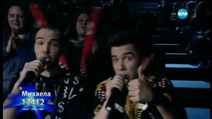 """Денят X"" - X Factor Live (02.02.2015)"