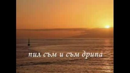Giannis Ploutarxos - File [ prevod ]
