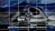 Превод - Ставрос Джинидис - Когато Забравяш Миналото