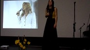 Кристиана Атанасова - Je T'aime