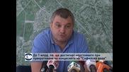 """До 1 млрд. лв. ще достигнат загубите при едностранно прекратяване на концесията на """"Софийска вода"""""""