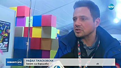 Почина кметът на Гданск, който бе намушкан с нож