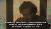 Хулиганът E 60 Писмото на Мелих