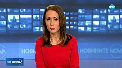 Новините на NOVA (26.03.2020 - обедна емисия)