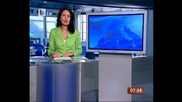 В Русия направиха гигантски боровинков пай