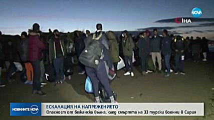 300 мигранти са се насочили към границата с Гърция