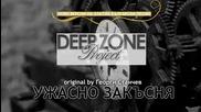 Deep Zone Project - Ti ujasno zakysnia (club mix) - original by Georgi Stanchev