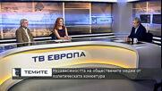 Експерти : БНТ и БНР да са под контрола на два независими съвета