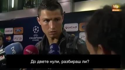 Роналдо след мача Португалия - България (0-1). Смях...