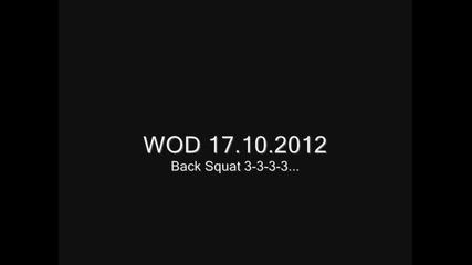 Тренировка 17.10.2012