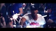 Eleni Foureira feat. Midenistis - To party den stamata [ Официално Видео ]