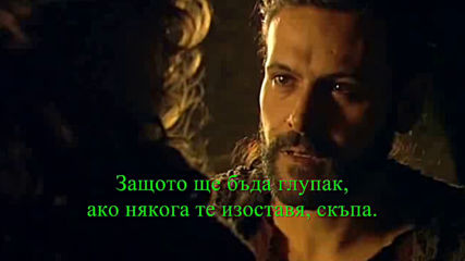 Ти си моята сбъдната мечта!
